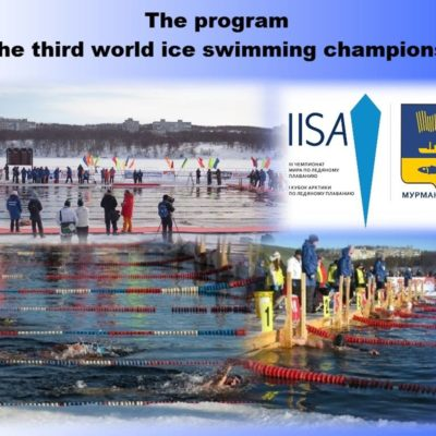The 3rd Ice Swimming World Championship, The 1st Arctic Cup '19 Murmansk Rússia