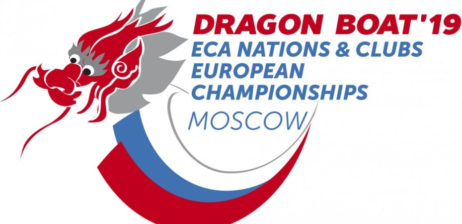Dragon Boat – Moscow hosts 2019 ECA Dragon Boat Nations and Clubs European Championships